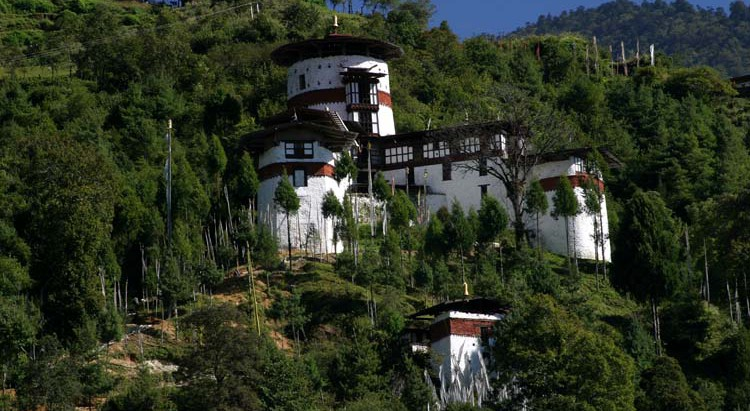 Trongsa Taa Dzong 5
