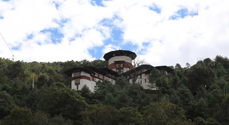Trongsa Watch Tower