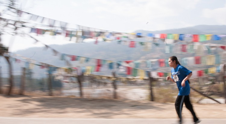 Bhutan International Marathon, 2014